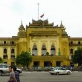 ヤンゴン市庁舎@ミャンマー