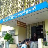 オフィスビル@ミャンマーヤンゴン