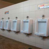 高速道路PAのトイレ@河北省