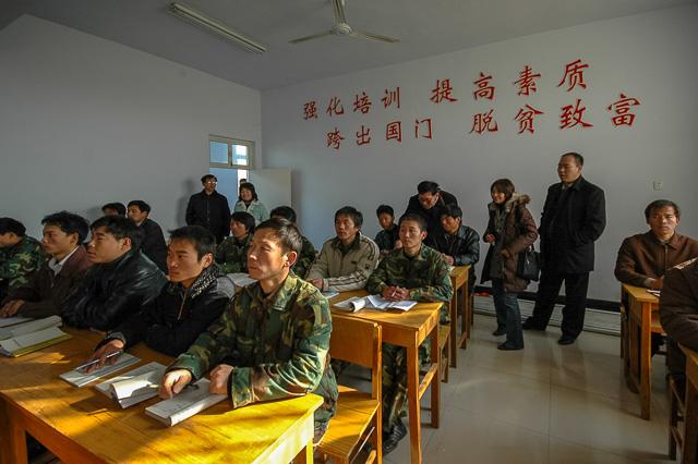 国を出で貧しさを脱し豊かになろう@濮陽の派遣機関