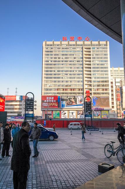 北京の秋葉原中関村