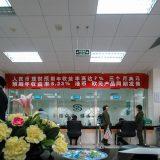 中国民生銀行@北京
