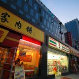 セブンイレブン@2006年の北京