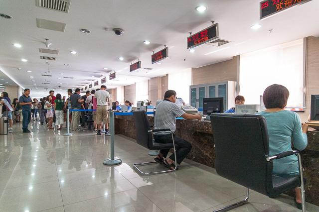 北京工商局朝陽分局庁舎内