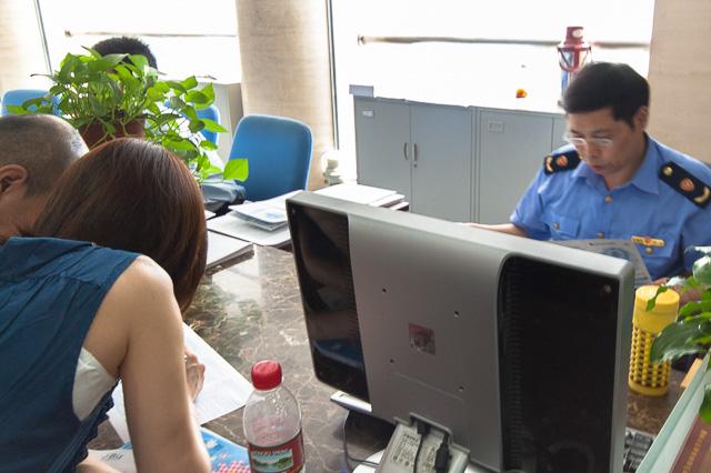 北京工商局朝陽分局窓口