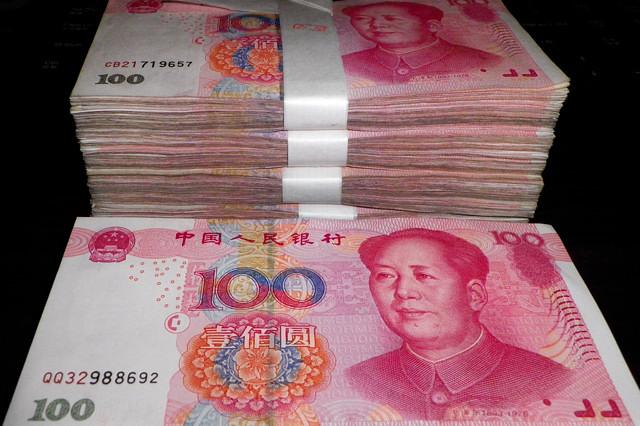 「元」ナマ 100元札@北京で撮影