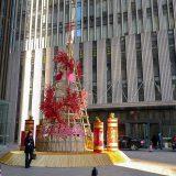 新年の飾り@北京国貿