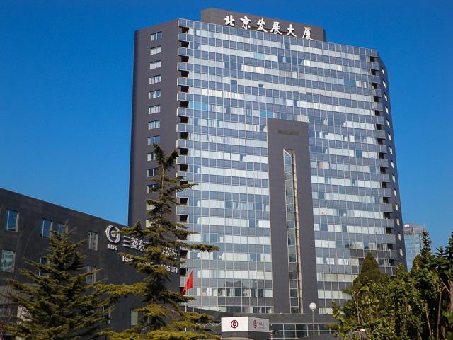 日本人の根城@北京発展大廈