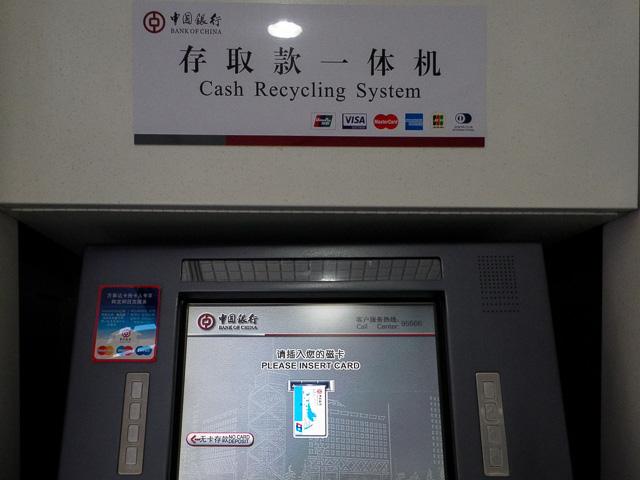 中国銀行のATM@北京