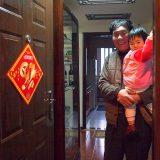 玄関でお出迎え@北京