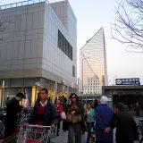 イメージ写真(地下鉄駅前@北京双井駅)