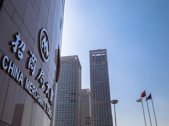 イメージ写真(北京CBD)