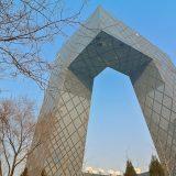 CCTVビル@北京