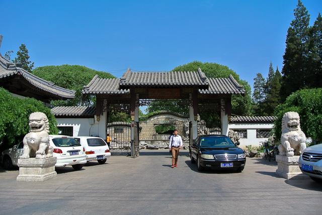 団結湖公園入口@北京