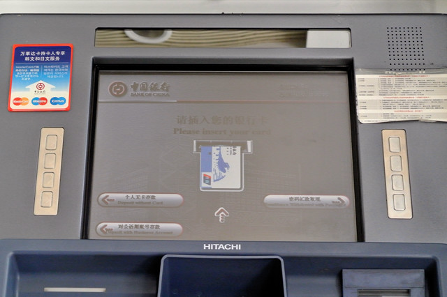 ATMだって日本メーカーが一番@北京の中国銀行