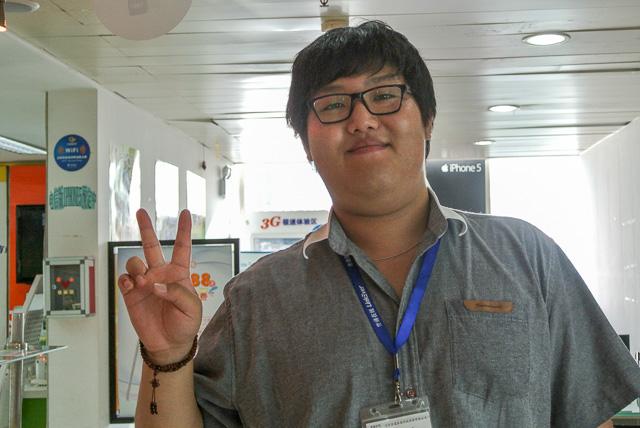 中国電信のおにいさん@北京建外SOHO