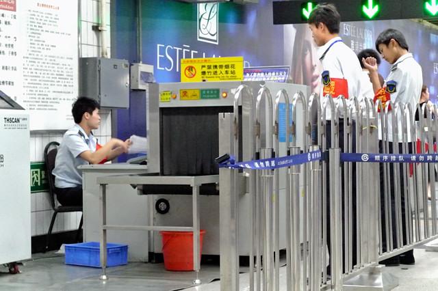 今回は様子が違う@北京の地下鉄