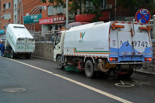 道路清掃車@北京