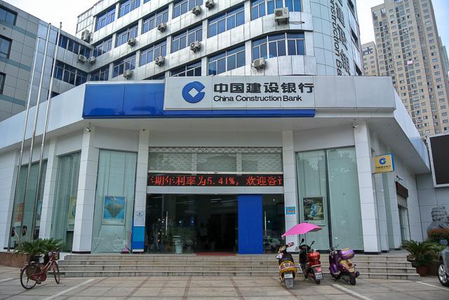 中国建設銀行@安徽省宣城