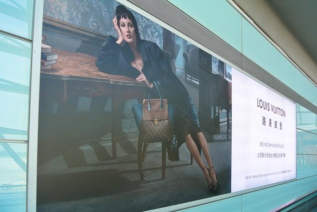 ルイヴィトンの広告@北京首都国際空港