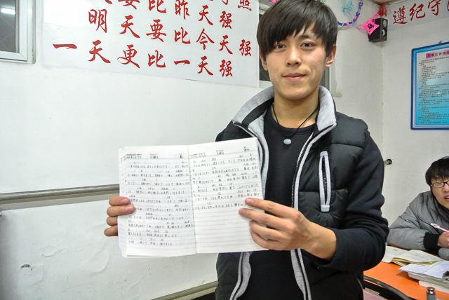 日記(日本語)です@北京の派遣機関