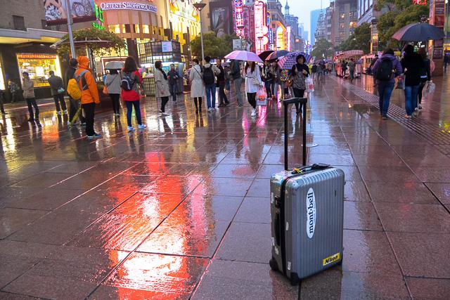 ビジネス出張の荷造りは身軽が信条@上海南京東路