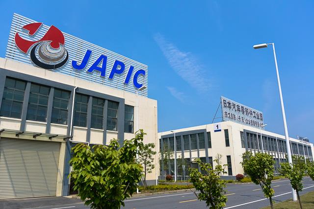 日本自動車部品工業団地 JAPIC@江蘇省丹陽市