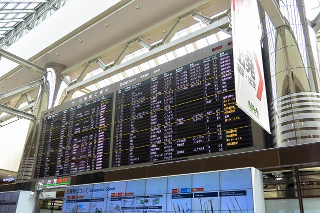 フライトインフォメーションボード@成田空港