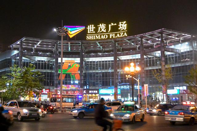 紹興の世茂広場(ショッピングモール)