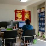 会計事務所事務室@北京双井