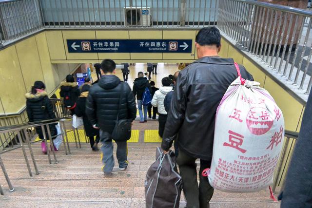 出稼ぎ労働者も多い@北京