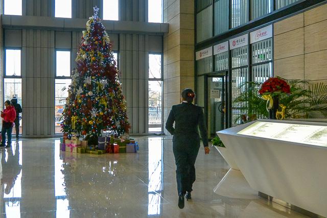 中国銀行北京東長安街支店入口