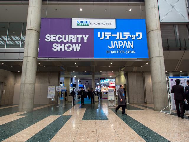 セキュリティショーとリテールテック@東京ビックサイト