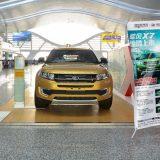 陸風 X7 SUVの展示@浙江省寧波駅