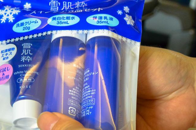 最近は日本の基礎化粧品も