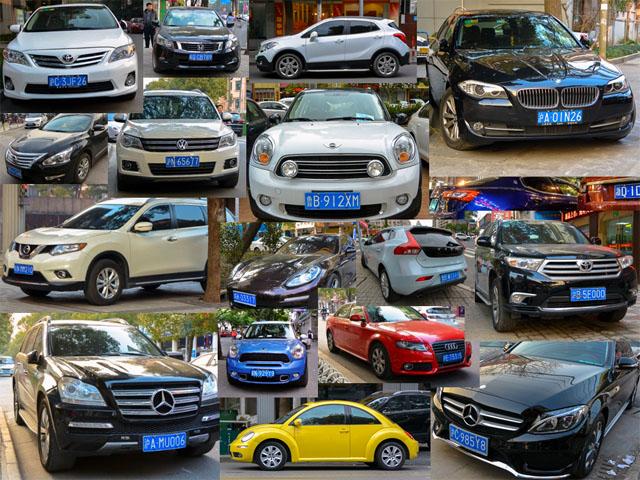 中国人は車好き@北京・上海