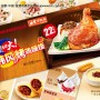 なぜ中国ではマクドナルドよりケンタッキーのほうが多いのか